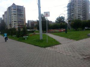 fotofiksatsiya-_-skver-na-peresechenii-ul.-m.godenko-i-pr.svobodnyy-3