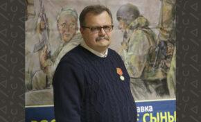 Башмаков Игорь Владимирович
