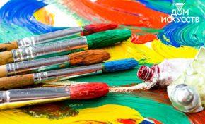 Поздравляем с Международным днем художника!