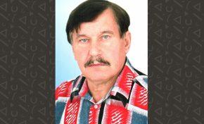 Ставер Сергей Петрович
