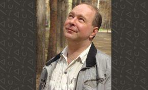 Стрельцов Михаил Михайлович