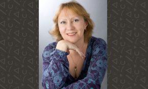 Тимченко Елена Владимировна