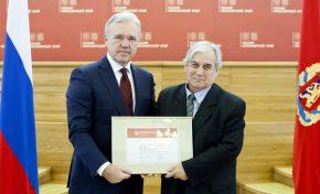 Александр Усс наградил красноярских творческих деятелей
