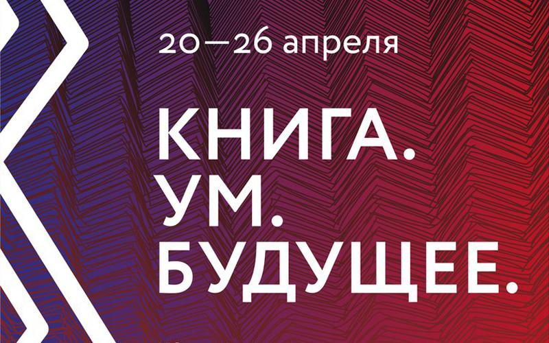 Василий Слонов на КУБе представит литературному сообществу свой новый арт-объект