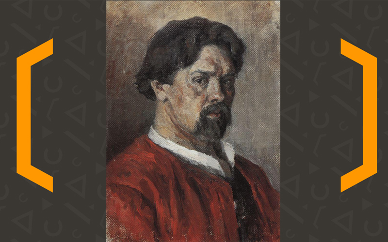 Краевая художественная выставка , посвященная 170-летию со дня рождения Василия Ивановича Сурикова