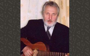 Аринчин Сергей Александрович