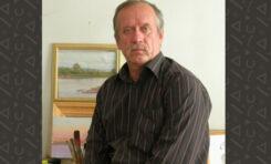 Батанов Павел Михайлович