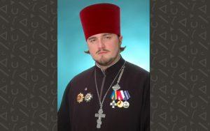 Бочков Павел Владимирович
