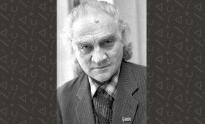 Ермаков Виктор Иванович