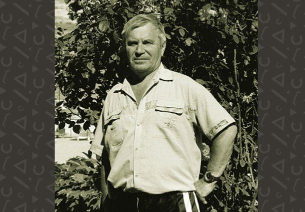 Ежов Владимир Ильич