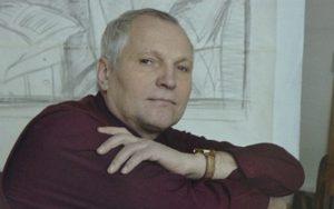 Горбатко Сергей Петрович