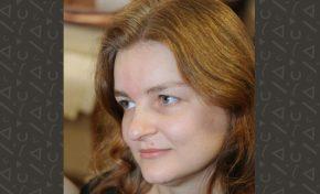 Карпова Светлана Владимировна