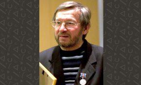 Конусов Николай Александрович