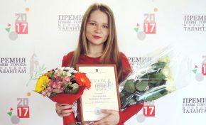 Малиновская Екатерина