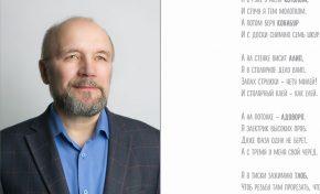 Мельниченко Михаил Иванович