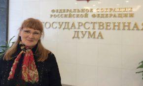 Осипова Надежда Михайловна