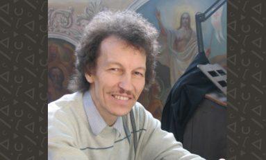 Пономарев Владимир Валентинович