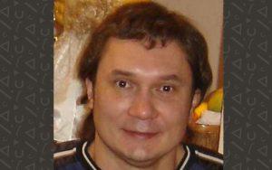 Пучинин Сергей Геннадьевич
