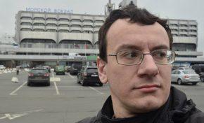 Ратников Степан Александрович