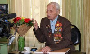 Уразов Иван Владимирович