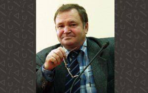 Валеев Марат Хасанович