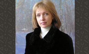 Войнова-Чибис Людмила Владимировна