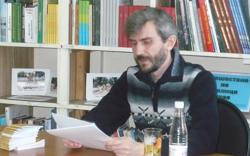 Встреча с С. Феньковым
