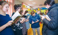 В Красноярске подвели первые итоги фестиваля КУБ – 2018