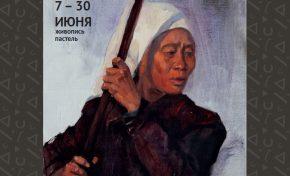 В Красноярске пройдет выставка «Эвенкия»