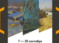 Выставка Максима Руднева «Этюд»