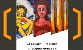 Выставка поэта Ольги Левской
