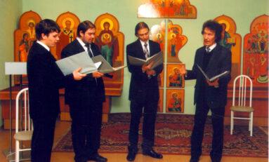 В Доме искусств прошёл концерт хорового ансамбля Красноярского Свято-Троицкого собора