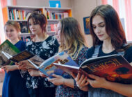 Стартовал приём заявок на открытый краевой литературный конкурс имени Игнатия Рождественского