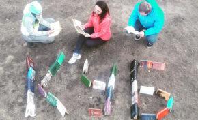 Готовимся к VII Всероссийскому литературному фестивалю  «Книга. Ум. Будущее» (КУБ)