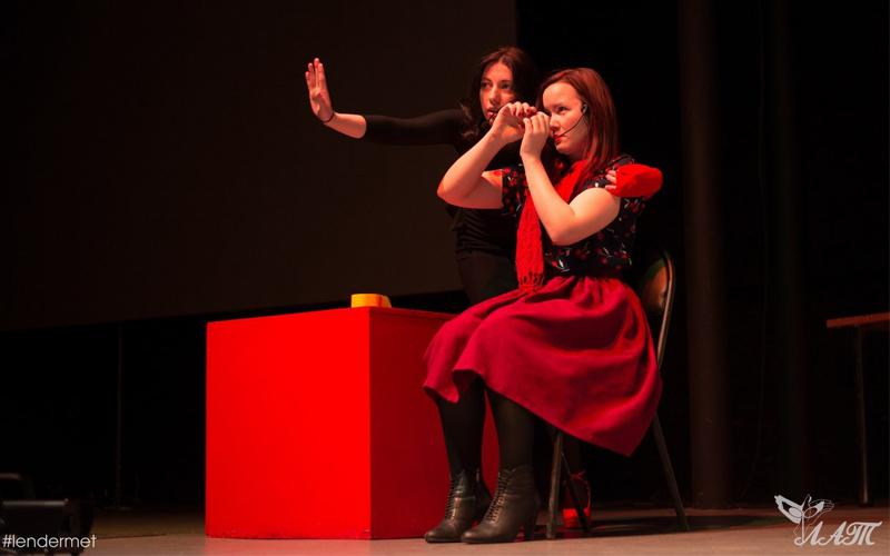 Открыт приём заявок на конкурс литературных авторских театров «ФЛАТ»
