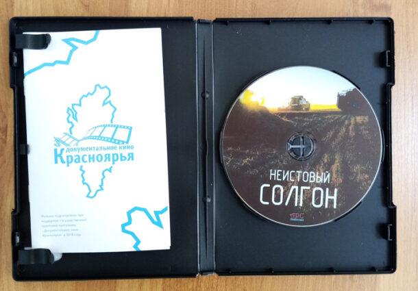 Большой открытый показ документальных фильмов в Доме кино