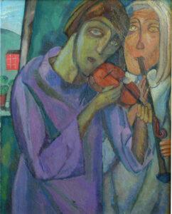 Зражевская В.Т. Музыканты, 1999