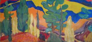 Зражевская В.Т. Забайкалье, 1999
