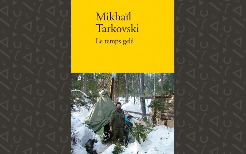 Книга красноярского писателя Михаила Тарковского издана во Франции