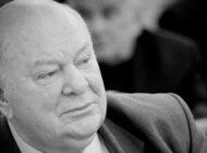 Изменен порядок приема заявок на участие  в конкурсе эскизных проектов памятника почетному гражданину Красноярского края Павлу Федирко