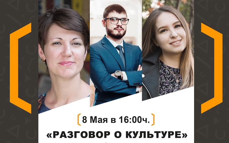 Разговор о культуре с Владимиром Лузаном