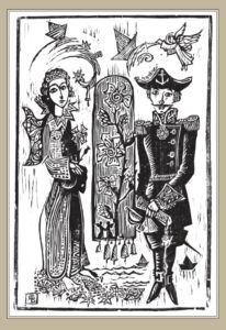 Сорокин А.В. Гимн любви. 2007 г. Обрезная ксилография. 34х28 см.