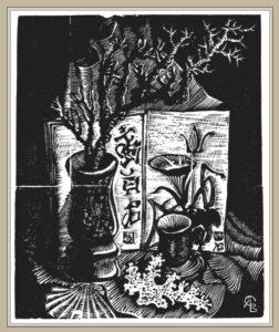 Сорокин А.В. Китайский натюрморт с кораллом. 1997 г. 23х17 см.