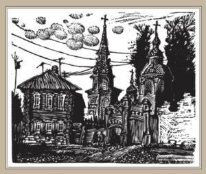 Сорокин А.В. Мужской монастырь в Енисейске. 1997 г. Торцовая ксилография. 23х17 см.