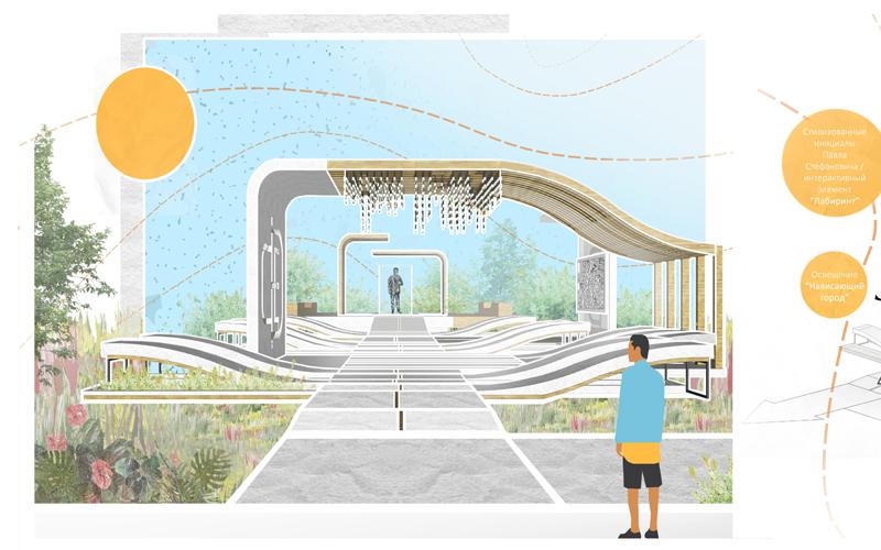 О продлении конкурса эскизных проектов памятника почетному гражданину Красноярского края  Павлу Федирко