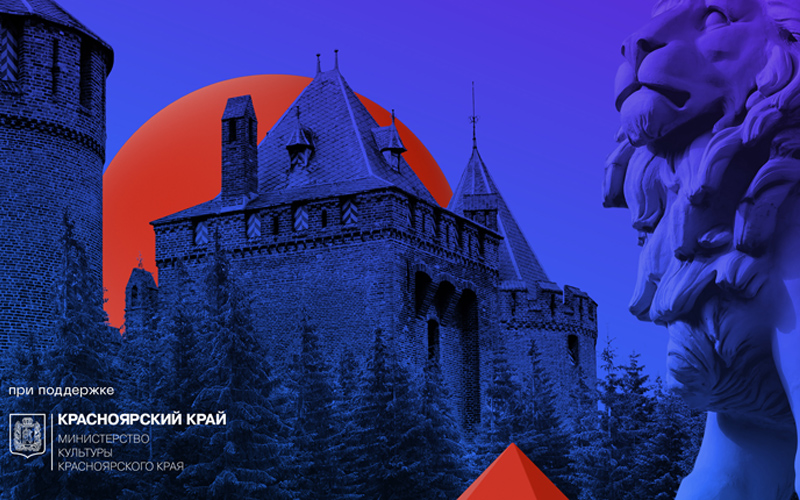 В Красноярске подводят итоги первого Всероссийского литературного конкурса фантастики памяти Михаила Успенского