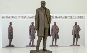 Подведены итоги конкурса на разработку эскизного проекта памятника почетному гражданину Красноярского края  Павлу Федирко