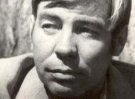 Открытие  мемориального знака члену Союза писателей России Анатолию Третьякову