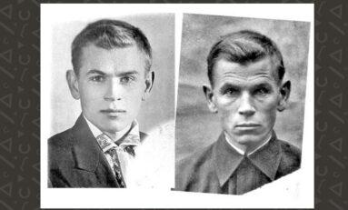 110 лет со дня рождения красноярского художника Евгения Степановича Кобытева (1910-1973)