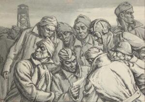 Кобытев Е.С. Листовка в лагере. Из серии До последнего дыхания. 1961 г. Бумага, уголь, акварель. 59х84,5